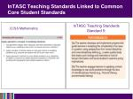 intasc teaching standards linked to common core student standards