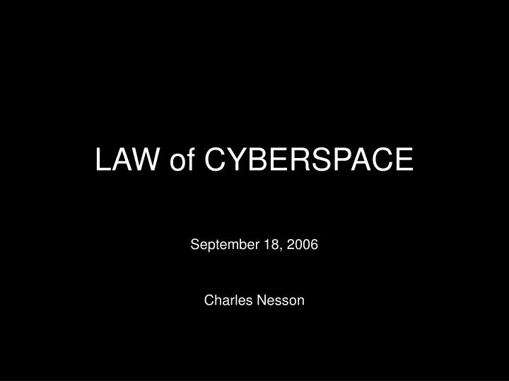 Law of cyberspace