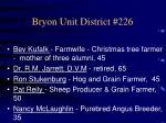 bryon unit district 226