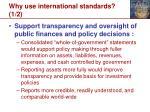 why use international standards 1 2