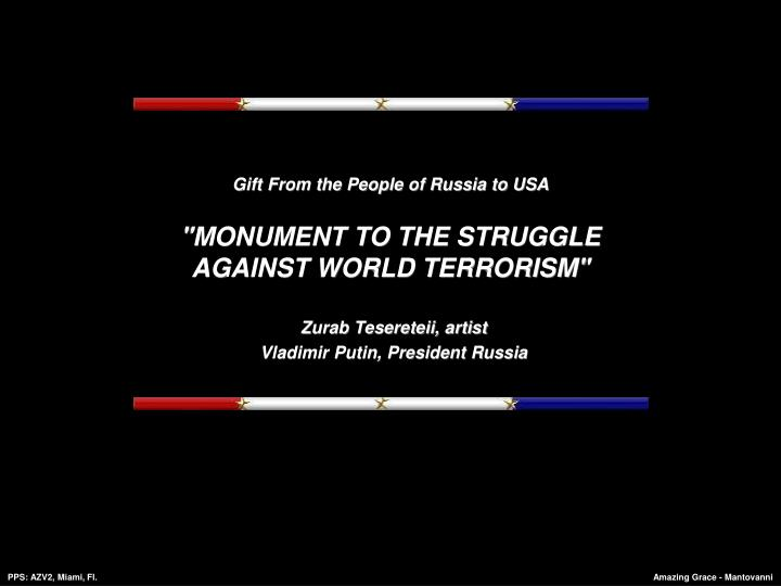 gift from the people of russia to usa monument to the struggle against world terrorism n.