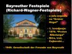 bayreuther festspiele richard wagner festspiele