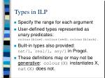 types in ilp