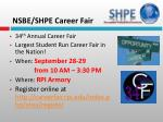 nsbe shpe career fair