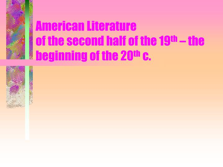 american literature of the second half of the 19 th the beginning of the 20 th c n.