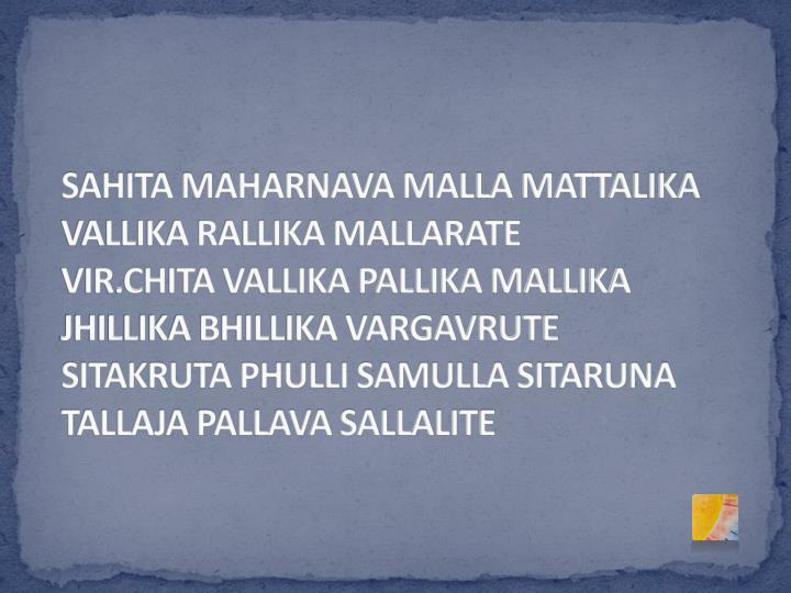SAHITA MAHARNAVA MALLA MATTALIKA
