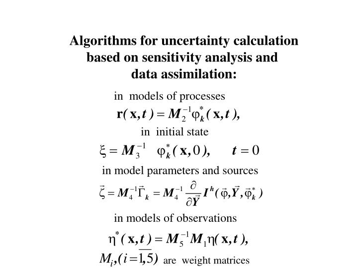 Algorithms for uncertainty calculation