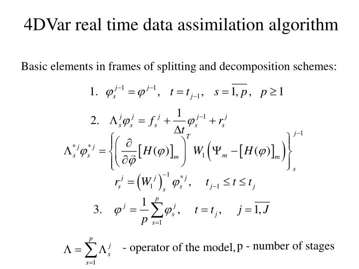 4DVar real time data assimilation algorithm