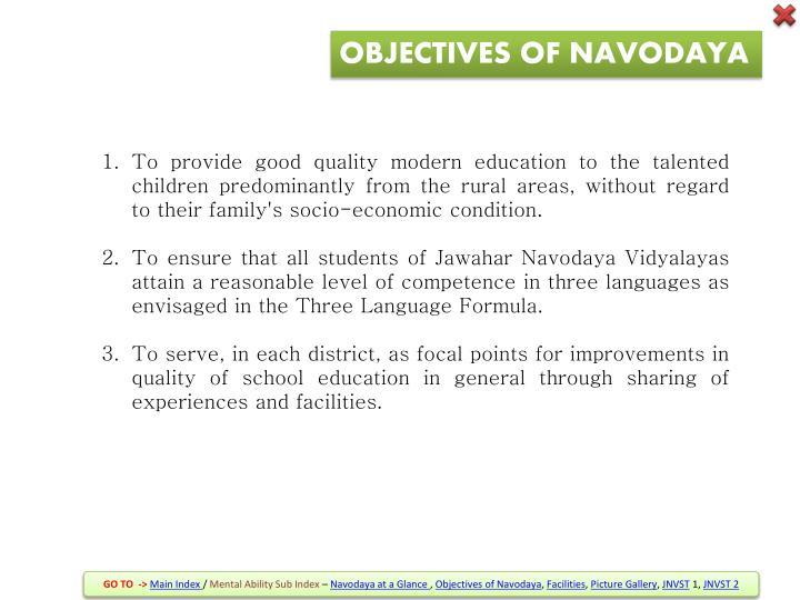 OBJECTIVES OF NAVODAYA