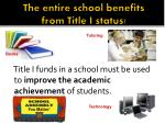 the entire school benefits from title i status