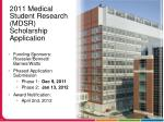 2011 medical student research mdsr scholarship application