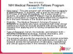 new 2012 2013 nih medical research fellows program due jan 17 2012