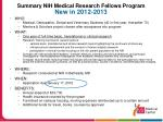 summary nih medical research fellows program new in 2012 2013