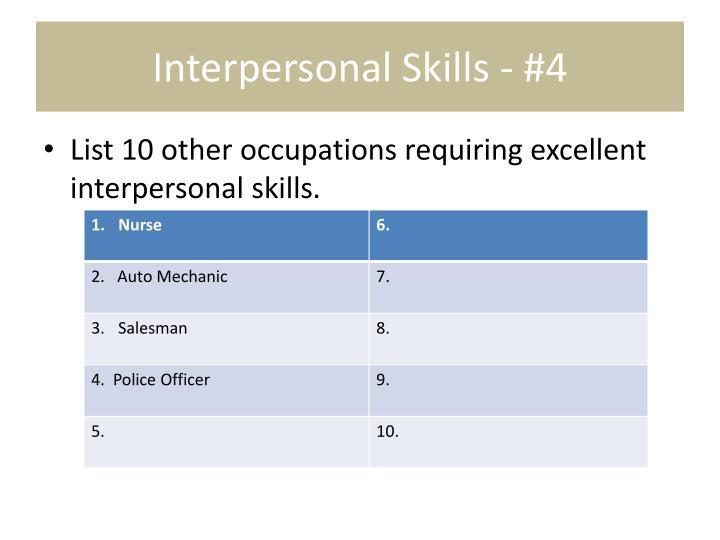 Interpersonal Skills - #4