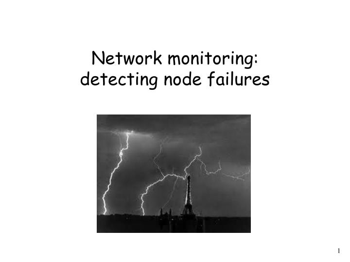 failures network failure detection Uplink failure detection allows juniper networks ex series ethernet switches to detect link failure on uplink interfaces and to propagate the failure to the downlink interfaces so that servers connected to those downlink interfaces can switch over to secondary interfaces.