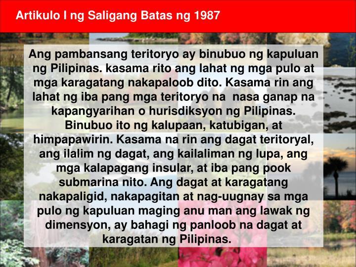 Artikulo I ng Saligang Batas ng 1987