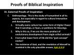 proofs of biblical inspiration7