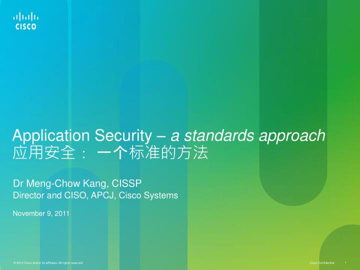 application security a standards approach n.