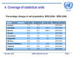 4 coverage of statistical units