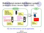bidirectional content distribution system proposed by ohtake hanaoka ogawa in 2006