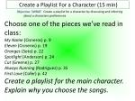 create a playlist for a character 15 min