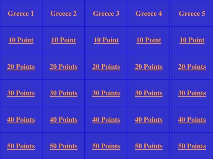 Greece 1