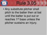 rule 3 051