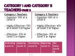 category i and category ii teachers page 8