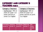 category i and category ii teachers page 82