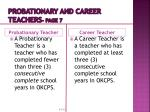 probationary and career teachers page 7