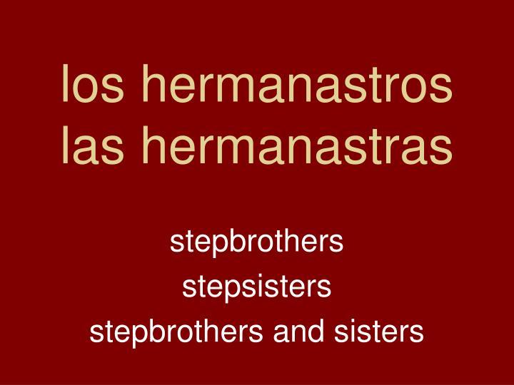 los hermanastros