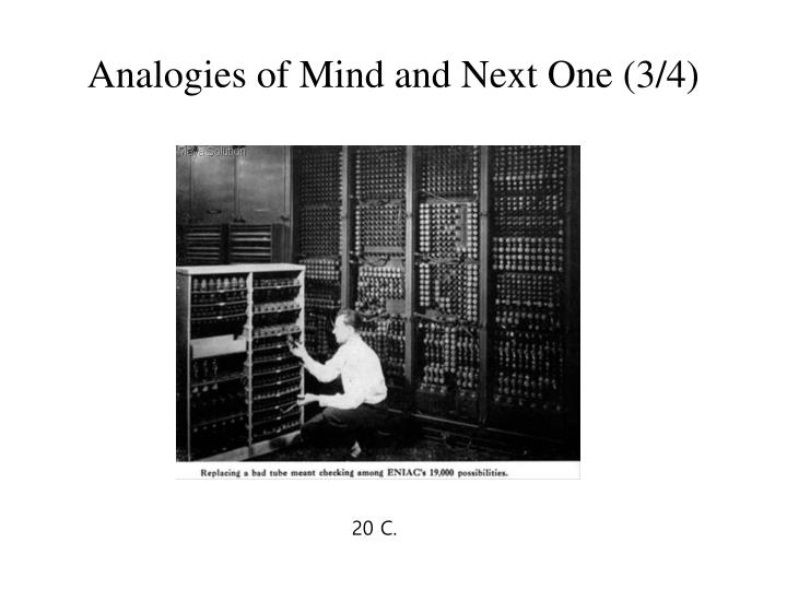 Analogies of Mind and Next One (3/4)