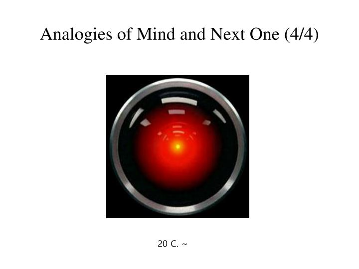Analogies of Mind and Next One (4/4)