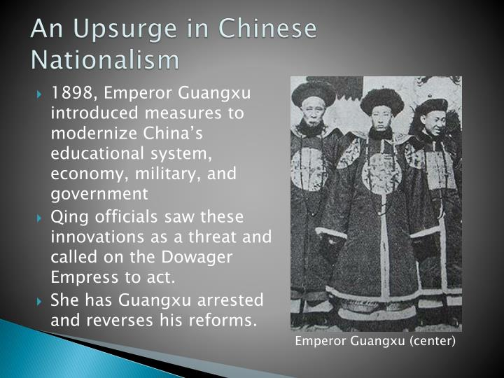 An Upsurge in Chinese Nationalism