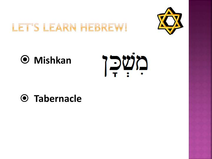 Let's Learn Hebrew!
