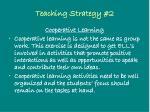 teaching strategy 2