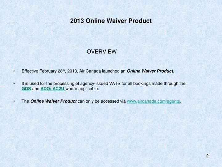 2013 online waiver product1