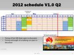 2012 schedule v1 0 q2