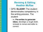 revising editing heather mcrae
