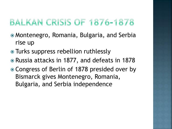 an overview of the defeat of the turk forces by balkan forces The macedonian government then got itself involved, by sending contingent forces into serbia to help fight the turkish invasion, forming the balkan tripartite in bulgaria, the viyalet of bulgaria, a turkish puppet state was established.