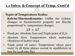1 1 intro concept of temp cont d9