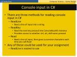 console input in c