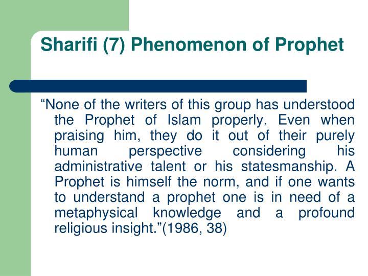 Sharifi (7) Phenomenon of Prophet