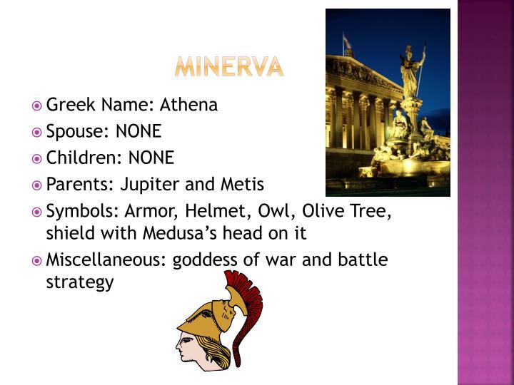 Ppt Major Roman Gods And Goddesses Powerpoint Presentation Id