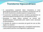 transtorno hipocondr aco