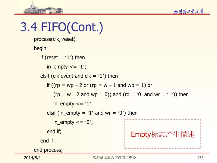 3.4 FIFO(Cont.)