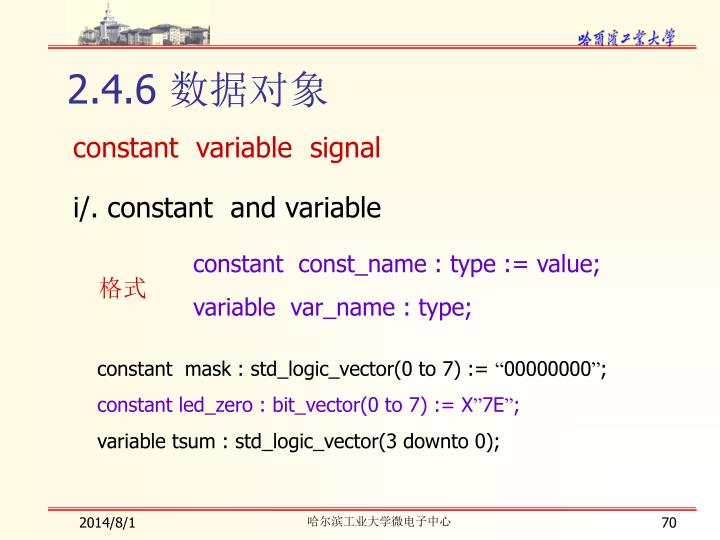 constant  const_name : type := value;