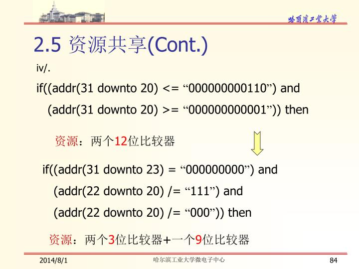 if((addr(31 downto 23) =