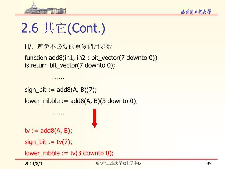 tv := add8(A, B);