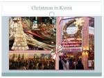 christmas in korea1